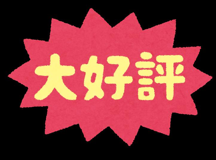 【新レシピ紹介!】ほうじ茶バターカステラ